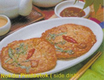 Nokdu Pindaetok or Green Beans pancake
